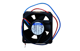 614NHU-Axial Fan, 60x60x25mm, 24VDC